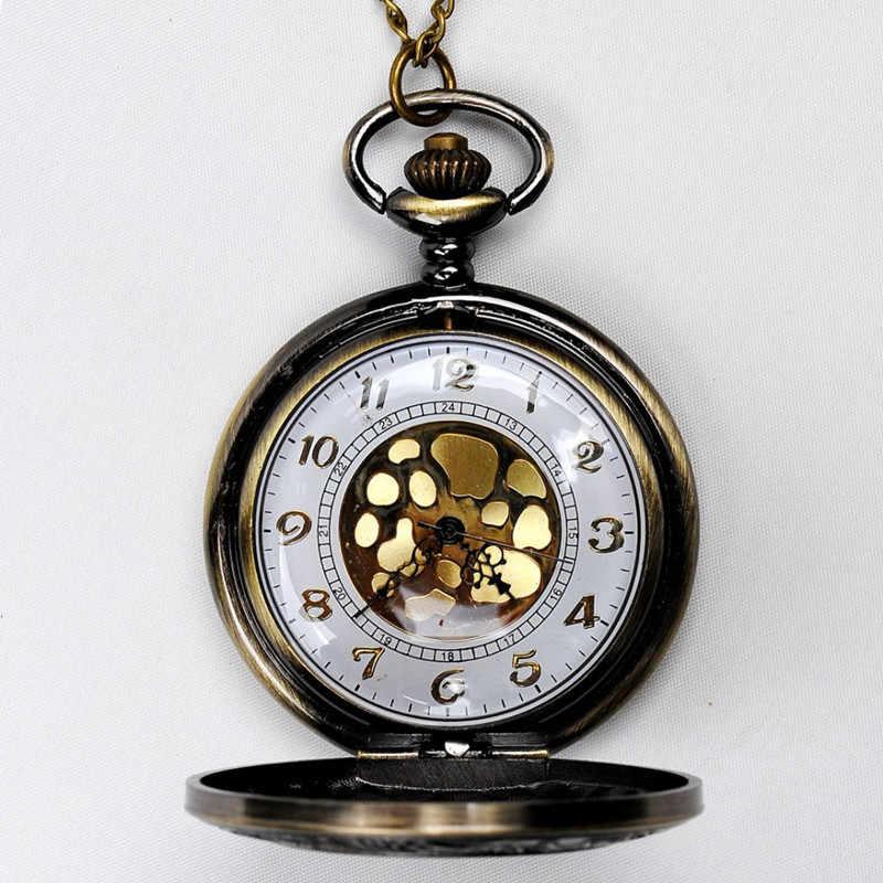 빈티지 청동 Steampunk 포켓 시계 석영 목걸이 포켓 & Fob 시계 체인 남성 여성 시계