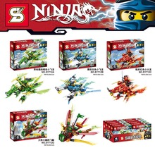 SY712 Ninja Series Phantom Spinjitzu Master Thunder Lightning Dragon Minifigures Building Block Toys Compatible with Legoe
