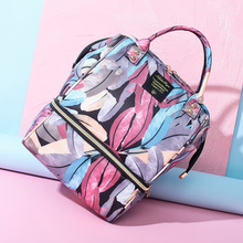 Fashion Mummy Maternity Diaper Bag Large Capacity Nappy Bag Travel waterproof backpack travel Desinger Nursing baby bag Care