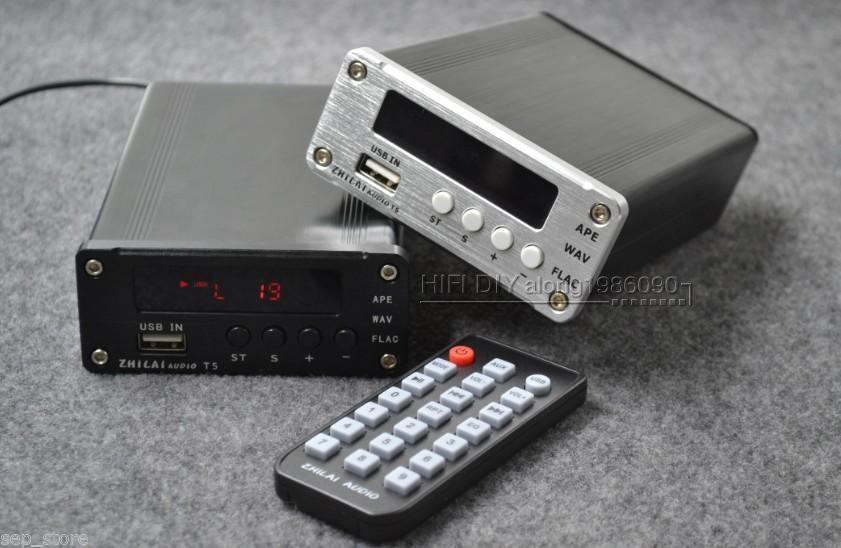 Finished APE Lossless Music Player HiFi DAC Fiber Coaxial Analog Output business abroad