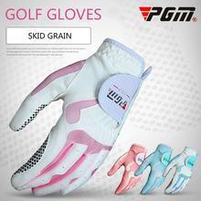 Нескользящие перчатки для гольфа pgm женские в форме гранул