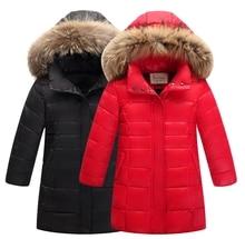 High quality 2016 Winter Children Coat  Jackets girls Duck Down jacket Kids Outerwear Thicken Warm Clothes Baby Girls Clothing