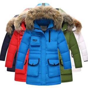 Image 1 - ロシア冬の男の子肥厚暖かいダウンジャケット 30度女の子ビッグアライグマの毛皮の襟フード付きダウン & パーカー子供ダウンコート
