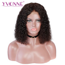 YVONNE Malaysian Curly Short BIR Parykker For Black Women Natural Farge Virgin Brasilian Human Hair Lace Front Parykker