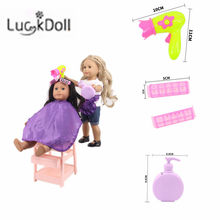Luckdoll8 piece set doll hair care beauty accessories set doll comb mirror curler perfume bottle spray bottle hair dryer toy(China)