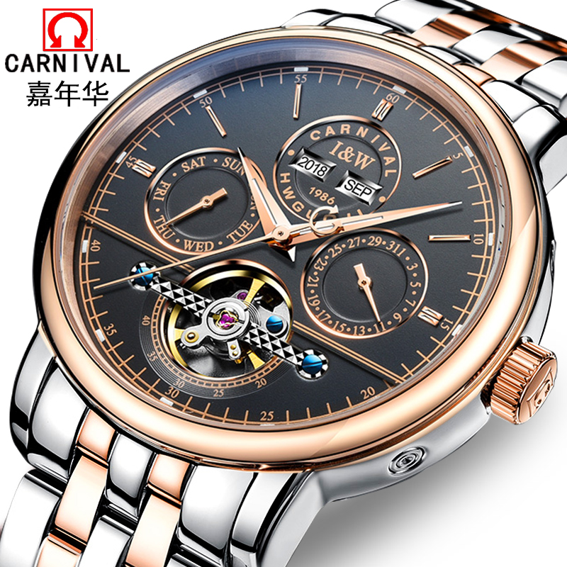 Switzerland Carnival Top Brand Luxury Mens Watches Multi-function Dial Watch Men Sapphire reloj hombre Luminous Clock C8724G-5