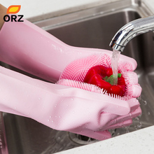 1 Pair Magic Rubber Silicone Dish Washing Gloves Kitchen Cleaning Household Scrubber Dishwashing