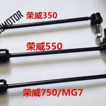 1 пар/уп.) Передняя подвеска ударо поглощающие руки заканчивается Шаровые опоры панар штанга для китайских SAIC Защитные чехлы для сидений, сшитые специально для ROEWE 350 MG3 MG5 стабилизатор