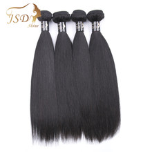 JSDShine Hair Brazilian Straight 4 Bundles 100% Human Hair Extension Natural Color Hair Weave Bundles Free Shipping Non Remy(China)