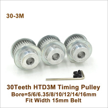 Timing Belt Pulley Cnc-Machine 15mm POWGE 30teeth HTD3M Bore 5/6/6.35-/.. Fit-W