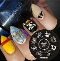 2018 nouveau Style Nail Art timbre estampage plaque modèle cercle belle crâne couverts Nail Art timbre modèle Image plaque # hehe016 #