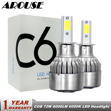 цена на AROUSE H3 H4 H7 LED Headlight Bulbs H11 9005 9006 COB Chips 72W 8000LM 6500K Car Led Auto Headlamp Headlights Fog Light 12v 24v