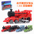 1:55 Children's toy train,Simulation model of alloy train,Small decorative arts and crafts,Christmas gifts for children.
