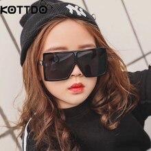 KOTTDO Square Kids Sunglasses Girls Baby Boys Festival Punk Oversized Sunglasses UV400