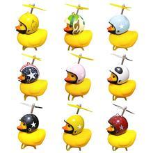 Fashion Mini Small Yellow Duck Bicycle Bell Alarm Warning Shining Mountain Bike Handlebar Head Light Accessories New