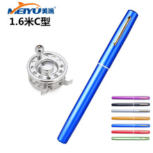 EMMROD Mini Portable Pen Fishing Rod Fly Round Ice Rafts Angeles Boat  Bridge 1.6 Meters Type C