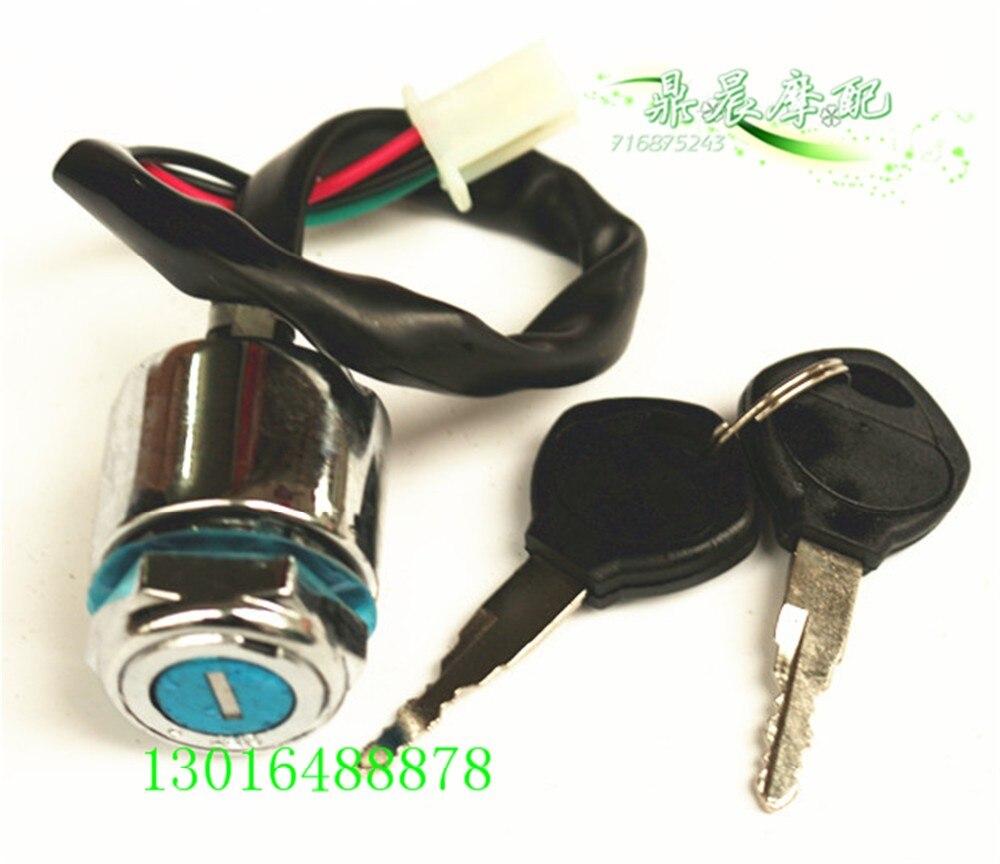 Vier draad, twee draad, ijzer hoofd elektrische deurslot, universele lijn, strand voertuig