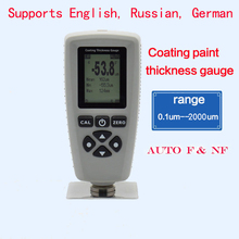 coating paint thickness gauge AUTO tester F&NF range 0-2000um coating thickness tester