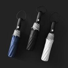 새로운 도착 자동 접는 우산 10 ribs windproof 반사 우산 비 여자 남자 비즈니스 스타일 완전 자동 파라과이