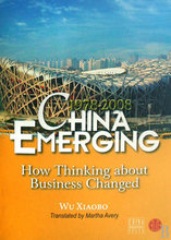 1978-2008 China Emerging How Thinking about Business Changed Language English Keep on learn as long you live knowledge-338