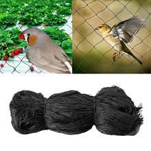 Барьер птица репеллент сетки защиты растений фруктовые деревья очень сильная садовая сеть многоразовые стойкие от птиц