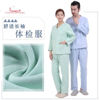 Medical work clothes women's hospital patient's clothing beauty examination clothing long sleeve surgery patient's clothing