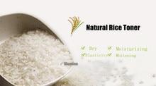 Whitening Refreshing Oil Control Anti-wrinkle Natural Rice Facial Toner