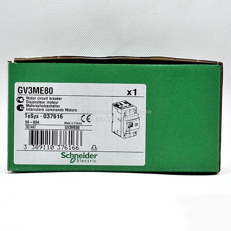 GV3ME80 New