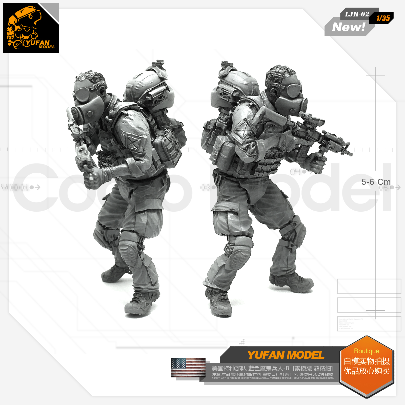 US $9 01 18% OFF|1/35 American Special Forces Man Blue Devil Soldier B  Resin Model LJH 02-in Model Building Kits from Toys & Hobbies on  Aliexpress com