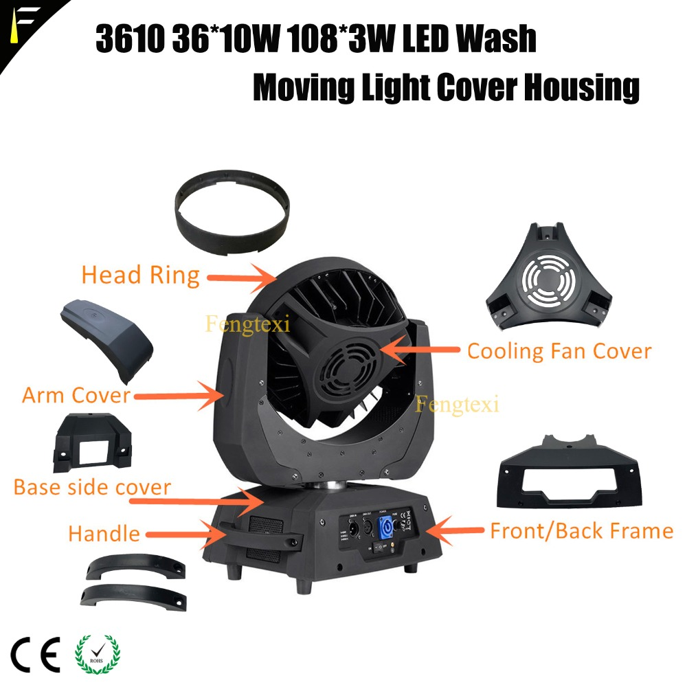 3610 36*3w LED Wash Moving Head Light Plastic Cover Housing 36x10w 108x3w Cover Case Shell Part Frame/Handle/Arm Cover/Head Ring