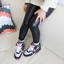 Черные обтягивающие штаны из искусственной кожи тянущиеся для маленьких девочек, леггинсы, брюки, От 1 до 8 лет