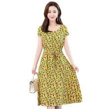 6XL Summer Dress 2019 Short Sleeve Loose women's dresses Vintage Print Floral Bohemian Party dress with pockets Plus size