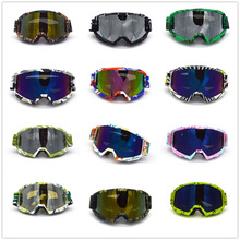 Evomosa Motocross Motorcycle Goggles Moto Glasses Foxes Racing Ski Goggles Windproof Mx Goggles Antiparras Motocross