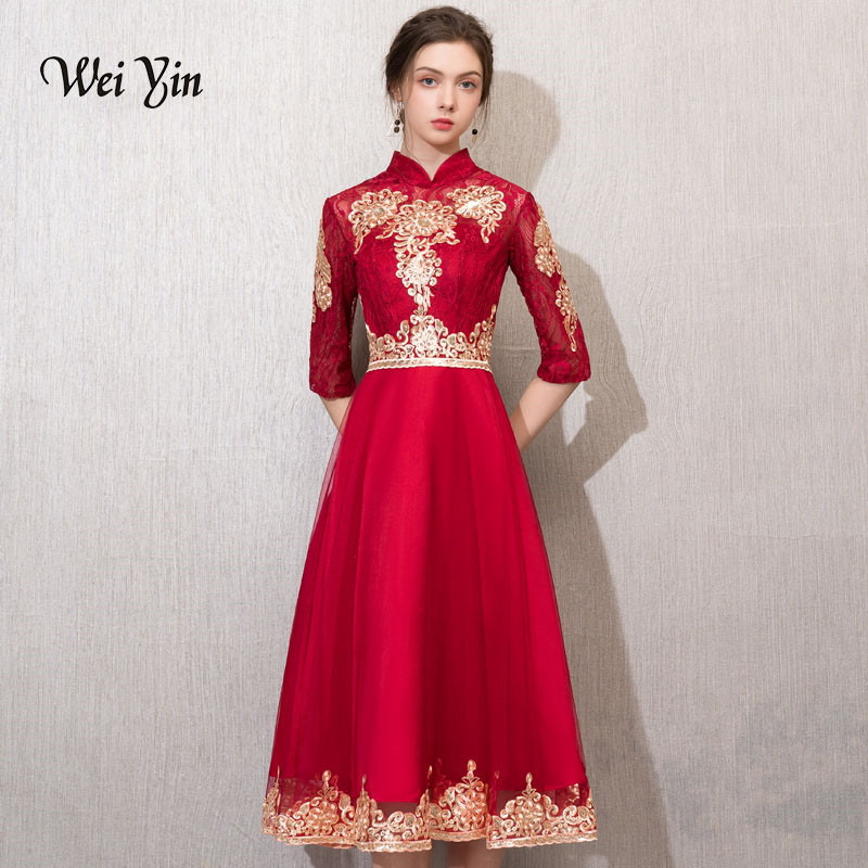 weiyin Wine Red Lace   Cocktail     Dresses   See Through Half Sleeves Knee Length vestidos mujer 2018   cocktail   Elegant WY784