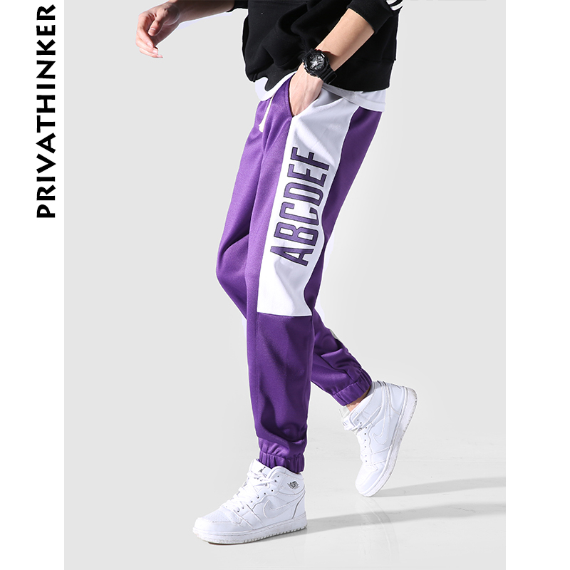 Privathinker 2018 Spring Mens Joggers Pants Korean Fashion Sweatpants Men Sweat Pants Streetwear Male Trousers Hip Hop