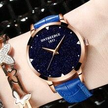 אופנה מכאני שעון חגורה