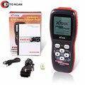 XTool VAG401 VAG Двигателя Коробка Передач, Подушка Безопасности ABS OBD2 Codes Auto Диагностический Сканер Обновление Онлайн Бесплатная доставка