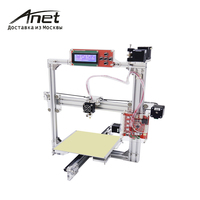 Black WHITE Anet A2 A2S new Reprap Prusa i3 3d printer/ metal frame new LCD display/ shipment from Moscow/PLA 8G SD card as gift