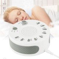 Белый шум инструмент для сна бессонница артефакт улучшение качества сна ребенка плач комфорт музыкальный плеер с автоматическим таймером
