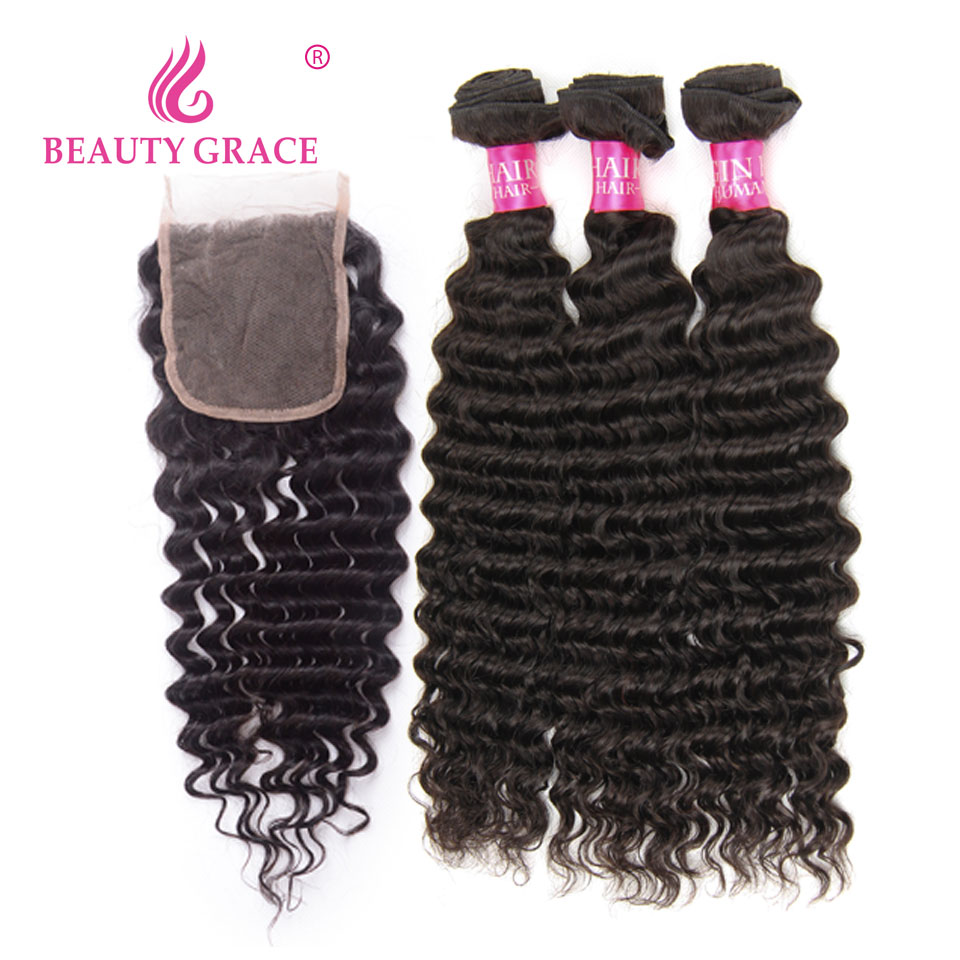 Beauty Grace Brazilian Hair Weave Bundles With Closure Middle Three Non Remy Human Hair Extension Deep