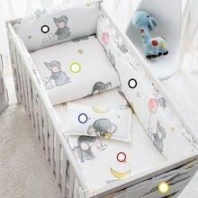 Мягкий хлопковый комплект постельного белья для детей серый слон Детская кроватка кровать бампер включает наволочку/лист/пододеяльник/бамперы Декор детской комнаты