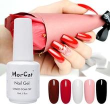 MorCat Gel Nail Polish Wine Red Color Soak Off UV Lacquer Gel Polish Nail Art DIY Cherry Red Gel Nail Lacquer UV Varnish 15ml