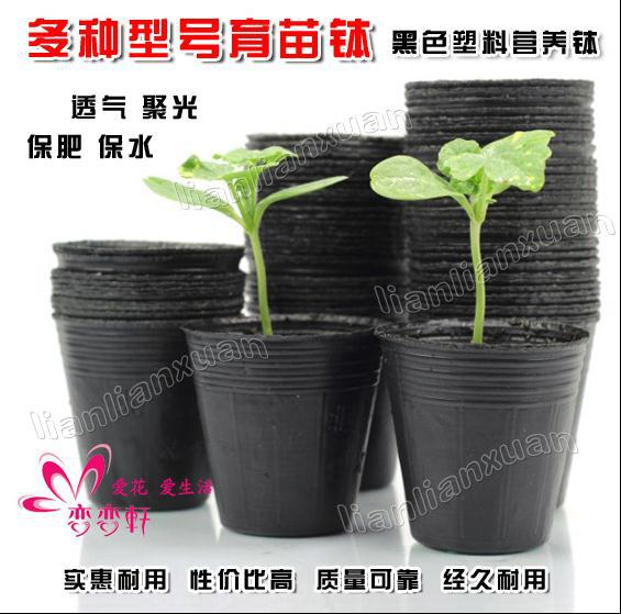 200pcs / Lot, Small Potted Planters, Plastic Containers