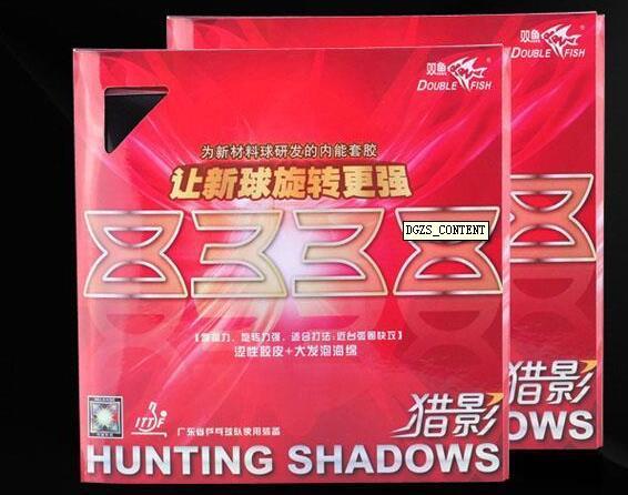 GOOD- Doublefish hunting shadows 8338 table tennis rubber inter Internal  energy rubbers