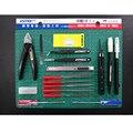 OHS Ustar UA90076 Modelagem Suíte de Ferramentas Específicas (17 Pçs/set) Modelo Hobby Acessório do Banho
