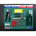 OHS Ustar UA90076 Modeling Specific Suite of Tools (17Pcs/Set) Model Hobby Suite Accessory