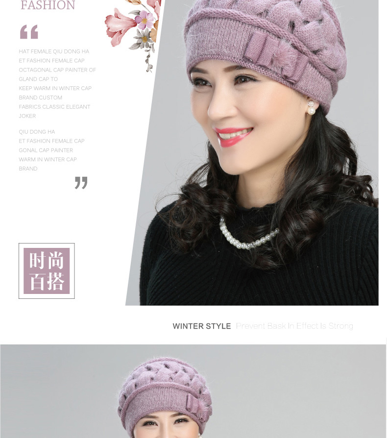 c894dbd0724 2pcs Middle Aged Rabbit Hair Hat Elderly Knitted Wool Cap Lady Winter  Mother Grandma Thickening Warmth Wool Hat Scarf