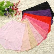 Women's Comfortable Plus Size Bamboo Fiber Panties
