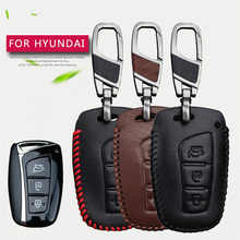 Genuine Leather Car Key Covers Case Bag For Hyundai Solaris I30 IX35 Tucson Accent Getz Elantra Sonata Car Key Fob Chain Cover