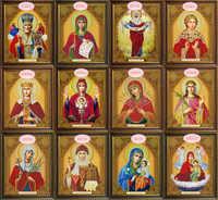5d bricolage diamant peinture point de croix Religion icône de Leader diamant mosaïque vrai religieux hommes diamant broderie strass